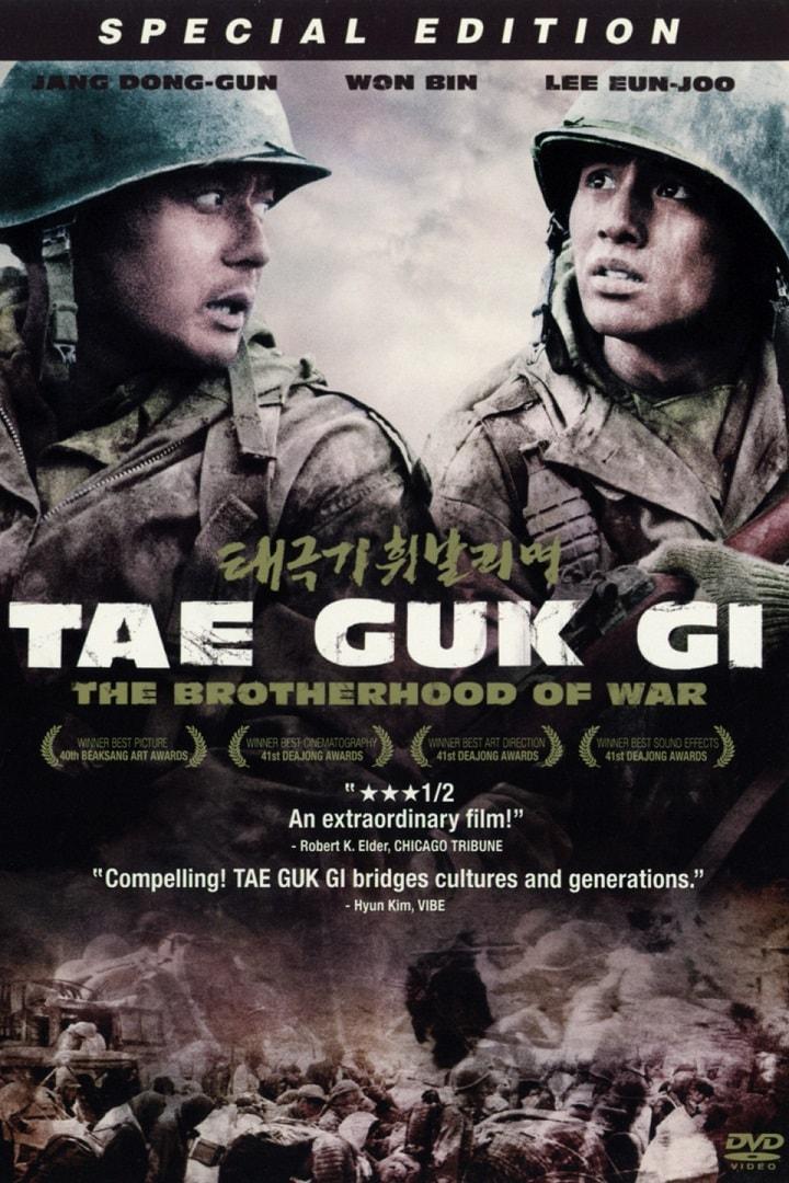 Film Korea Terbaik Taegukgi The Brotherhood of War